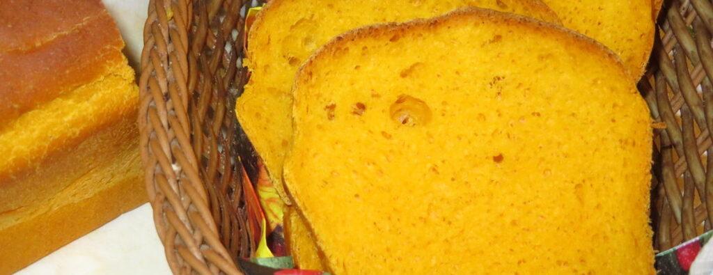 Chlebek dyniowy